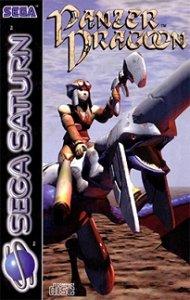Panzer Dragoon per Sega Saturn
