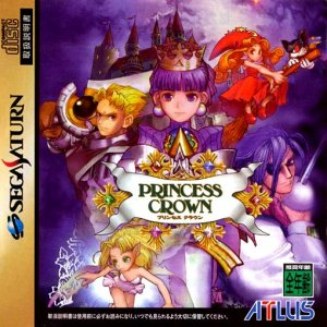Princess Crown per Sega Saturn