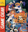 Gunstar Heroes per Sega Game Gear