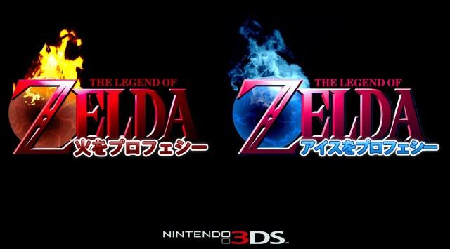 Svelati i due nuovi Zelda per 3DS?