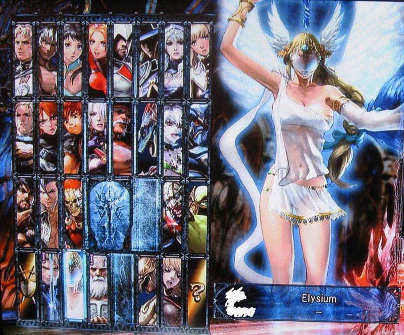 """Soul Calibur V - Immagini """"rubate"""" svelano nuovi personaggi"""