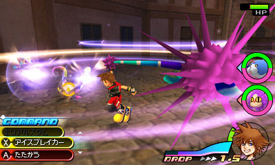 Kingdom Hearts 3D: Dream Drop Distance uscirà a fine luglio?