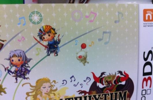 Theatrhythm Final Fantasy e il logo dei DLC per giochi Nintendo