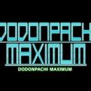 Un trailer per DoDonPachi Maximum