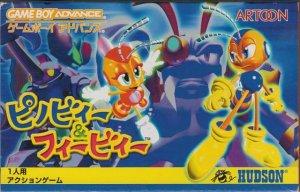 Pinobee & Phoebee per Game Boy Advance