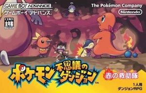 Pokémon: Fushigi no Dungeon Red per Game Boy Advance