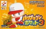 Powerful Pro Kun Baseball 3 per Game Boy Advance