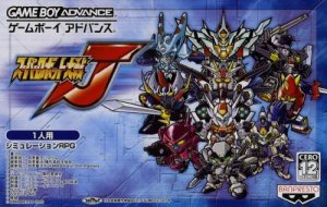 Super Robot Taisen J (Super Robot Wars J) per Game Boy Advance