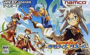 Tales of the World: Summoner's Lineage per Game Boy Advance