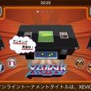 Namco Arcade riporta i coin-op su iPhone, con tanto di monetine