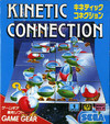 Kinetic Connection per Sega Game Gear