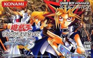 Yu-Gi-Oh! Duel Monsters Expert 3 per Game Boy Advance