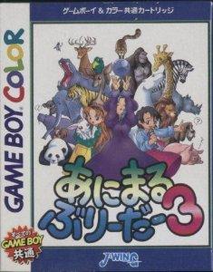 Animal Breeder 3 per Game Boy Color
