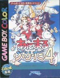 Animal Breeder 4 per Game Boy Color