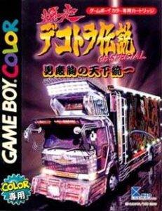 Bakusou Dekotora Densetsu GB Special: Otoko Dokyou no Tenka Touitsu per Game Boy Color