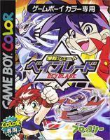 Bakuten Shoot Beyblade per Game Boy Color