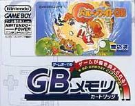 Balloon Fight GB per Game Boy Color