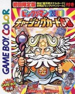 Bikkuriman 2000 Charging Card GB per Game Boy Color