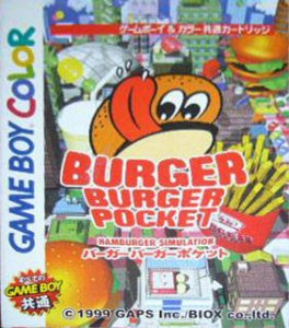 Burger Burger Pocket per Game Boy Color