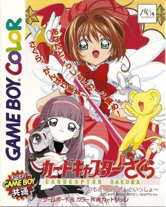 Card Captor Sakura: Itsumo Sakura-chan to Issho! per Game Boy Color