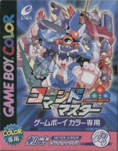 Command Master per Game Boy Color