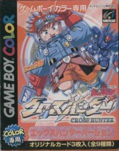 Cross Hunter per Game Boy Color