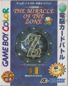 Daikaijyuu Monogatari: Miracle of the Zone II per Game Boy Color