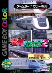 Densha de Go! 2 per Game Boy Color