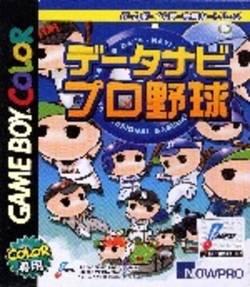 Detanabi Pro Yakyuu per Game Boy Color