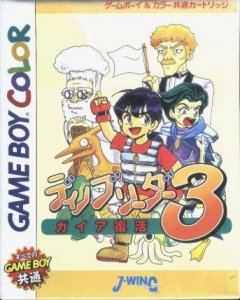 Dino Breeder 3 per Game Boy Color