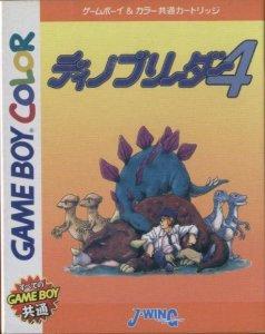 Dino Breeder 4 per Game Boy Color