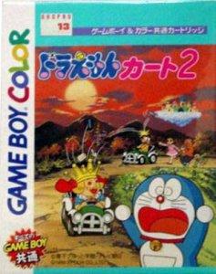 Doraemon Kart 2 per Game Boy Color