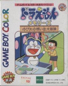 Doraemon Memories: Nobi Dai no Omoi Izaru Daibouken per Game Boy Color