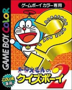 Doraemon no Quiz Boy 2 per Game Boy Color
