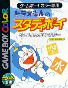Doraemon no Study Boy: Kanji Yomikaki Master per Game Boy Color
