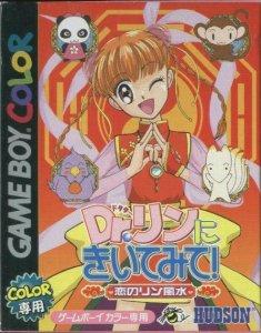 Dr. Rin ni Kiitemite! per Game Boy Color