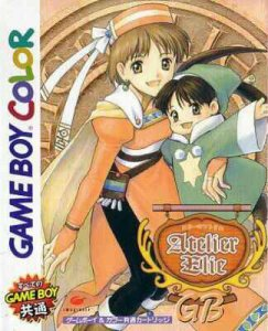 Elie no Atelier GB per Game Boy Color