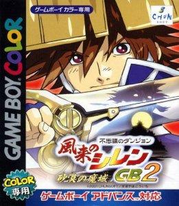 Fushigi no Dungeon: Furai no Shiren GB2: Sabaku no Majou per Game Boy Color