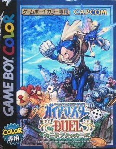 Gaia Master Duel Card Attacks per Game Boy Color