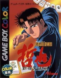 Gambler Densetsu Tetsuya: Shinjuku Tenun-hen per Game Boy Color