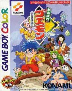 Ganbare Goemon: Mononoke Sugoroku per Game Boy Color