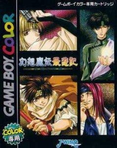 Gensoumaden Saiyuuki: Sabaku no Shikami per Game Boy Color