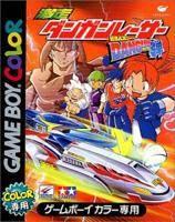 Gessou! Dangun Racer Onsoku Buster: Dangun Tama per Game Boy Color