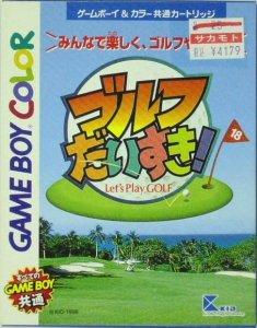 Golf Daisuki! per Game Boy Color
