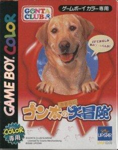 Gon Oo no Okiraku Daibouken per Game Boy Color