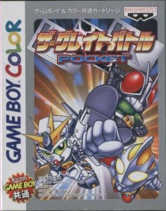 Great Battle Pocket per Game Boy Color