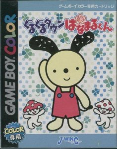 Guruguru Town Hanamaru-Kun per Game Boy Color