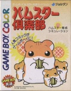 Hamster Club per Game Boy Color