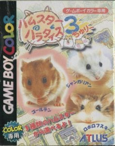 Hamster Paradise 3 per Game Boy Color