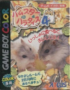 Hamster Paradise 4 per Game Boy Color